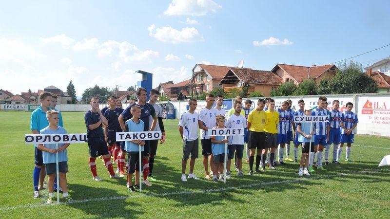 Učesnici turnira, foto: D. Radišić - Lejča