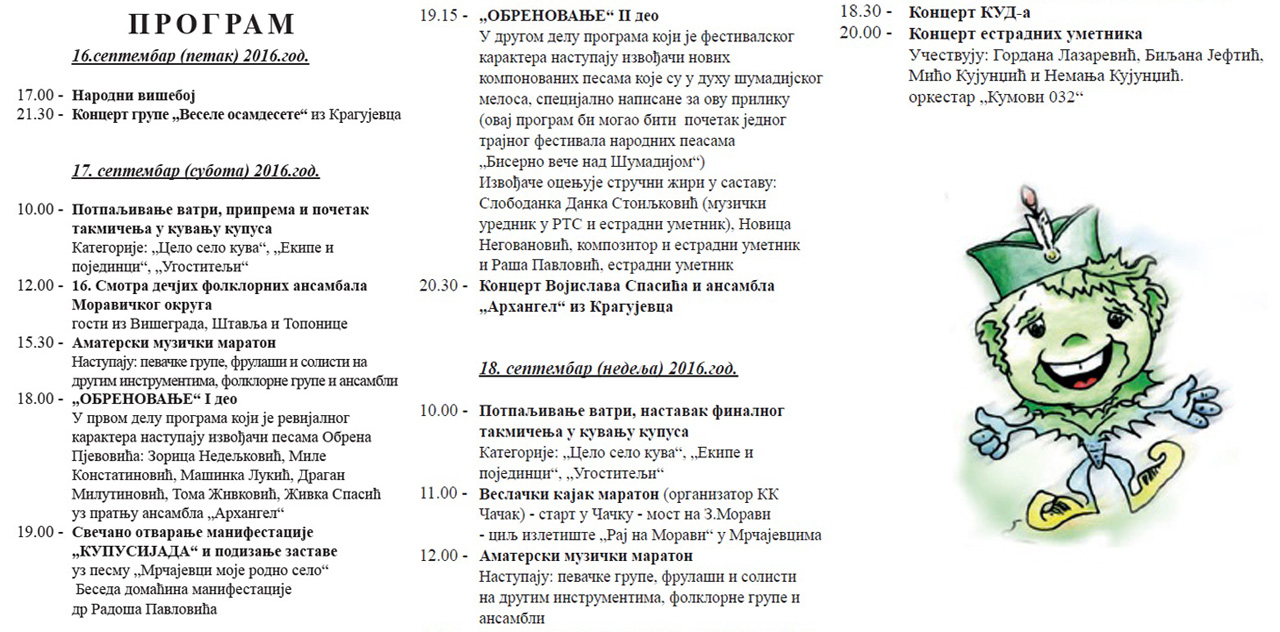 program_kupusijade_2016