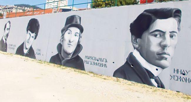 Foto: S. Jovičić