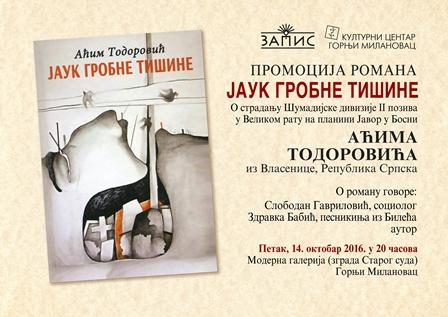 promocija_romana_acima_todorovica_jauk_grobne_tisine