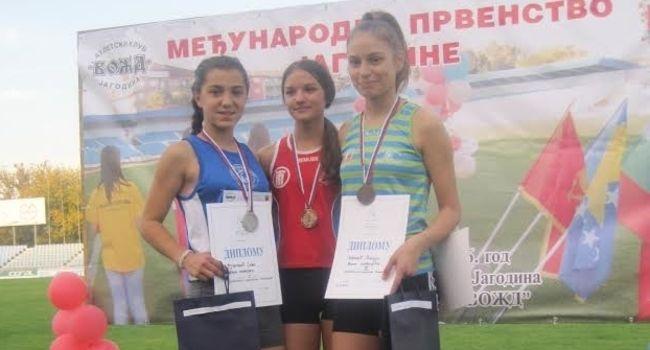 Sanja Đoković, 2.mesto