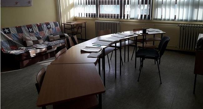 Učionica, foto: PressLider