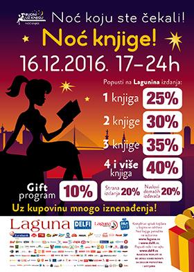 noc-knjige-dec-2016-1-1-1