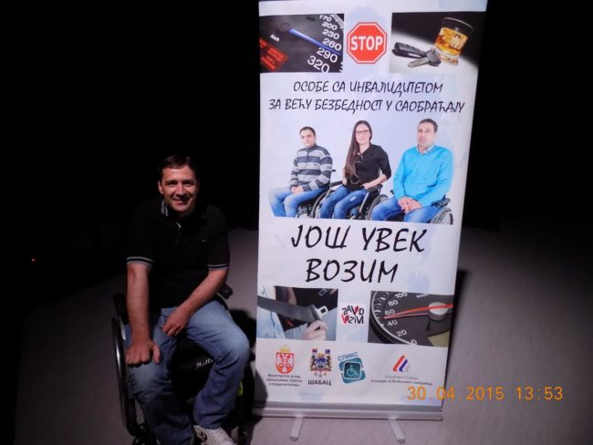 """Prošlogodišnje predavanje """"Još uvek vozim"""", foto: KZM Čačak"""
