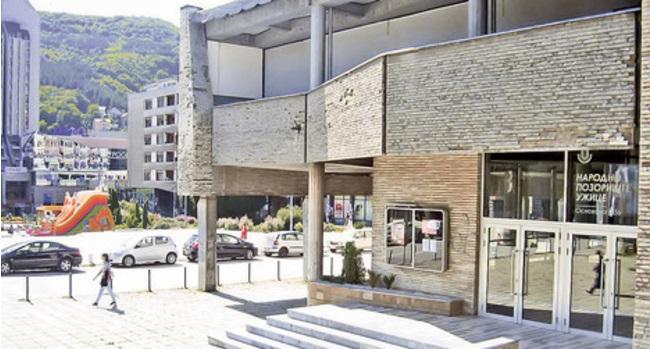 Zgrada užičkog Narodnog pozorišta, foto: S. Jovičić