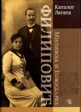 katalog-filipovica-272x375