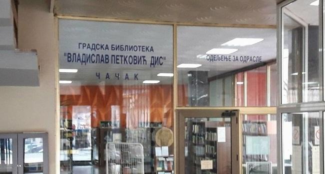Povodom Dana grada besplatan upis u Gradsku biblioteku