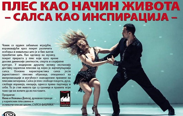 "Osnivači plesne škole ""Salsa Fabrika"" večeras u Klubu Doma kulture"