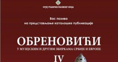 Obrenovići u muzejskim i drugim zbirkama Srbije i Evrope