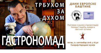 Galerija Narodnog muzeja: Gastronomski put sa Lepim Brkom po Srbiji, Evropi i svetu