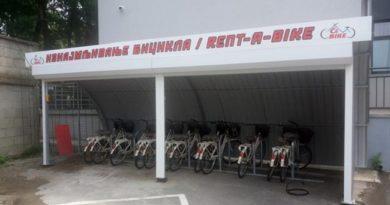 Od 75 bicikala, preko 30 je zadržano više od mesec dana i nema ih na stanicama