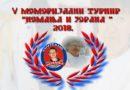 """Budite deo petog Memorijalnog karate turnira """"Nemanja i Zorana"""""""
