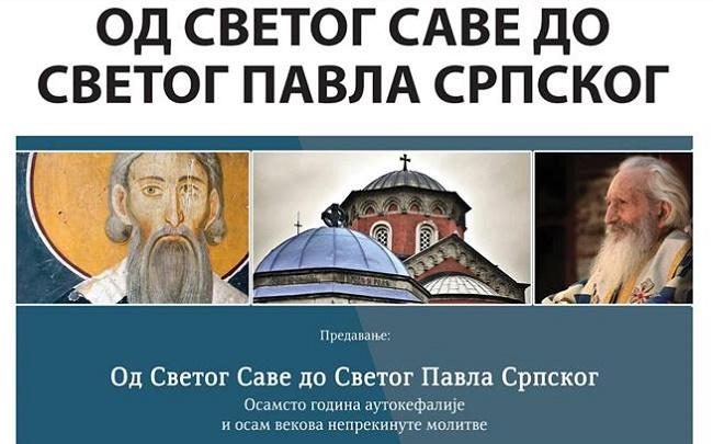 Predavanje povodom osam vekova autokefalnosti Srpske pravoslavne crkve