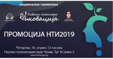 Takmičenje za najbolju tehnološku inovaciju – NTI2019