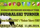 """Jedan od najjačih fudbalskih """"samita"""": Jedanaesti memorijal """"Cune i Toko"""" u organizaciji FK BIP"""