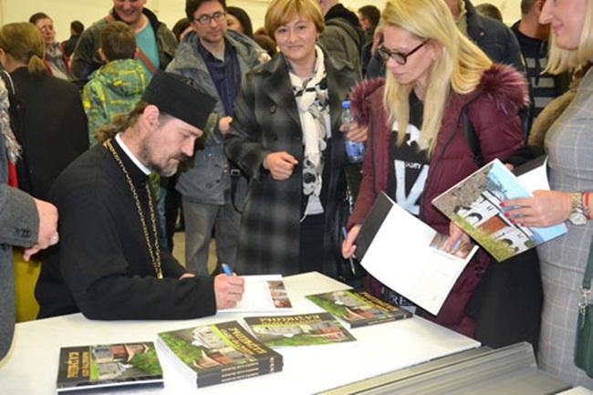 "Predstavljena monografija ""Manastir Sveto Vaznesenje"""