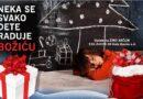 """Velika humanitarna akcija za siromašnu decu i porodice grada Čačka """"NEKA SE SVAKO DETE RADUJE BOŽIĆU"""""""