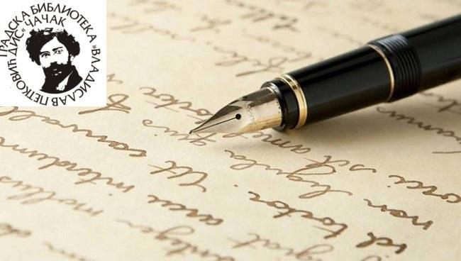 Raspisan konkurs za literarne radove učenika osnovnih i srednjih škola Moravičkog okruga