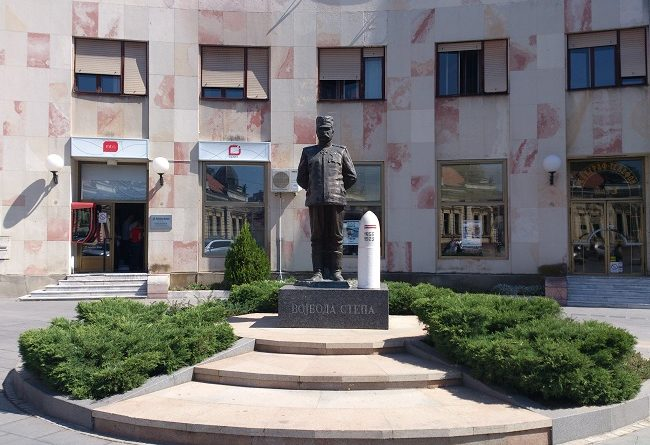Obeležavanje 90 godina od smrti vojvode Stepe Stepanovića