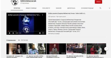 Svi kulturni sadržaji Biblioteke prebačeni na internet