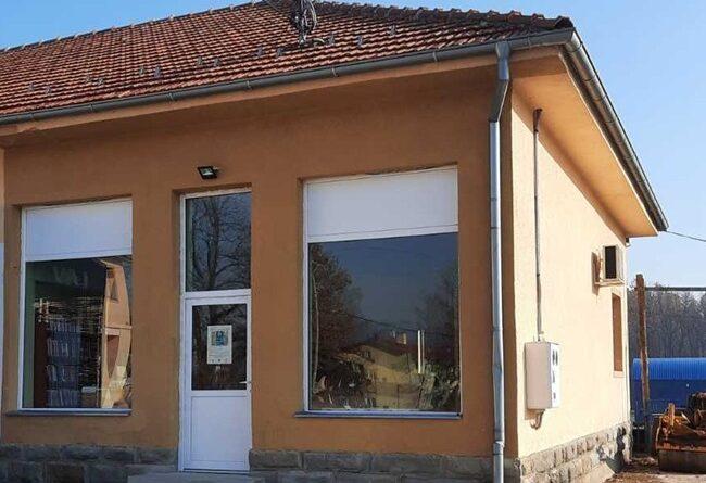 Ogranak Biblioteke u Prijevoru na novoj lokaciji