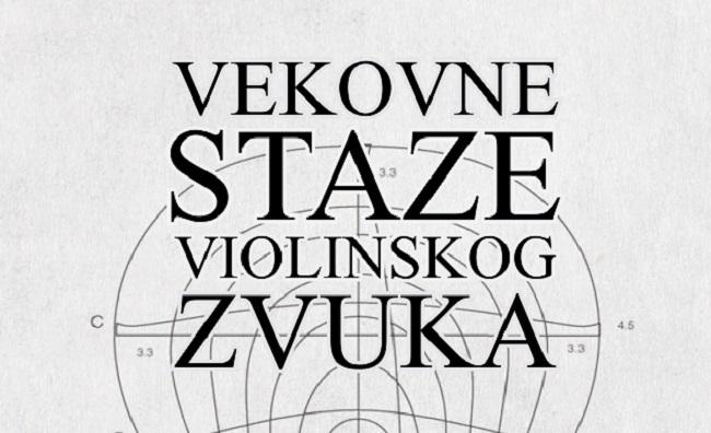 Koncert kamernog ansambla BLISS u Čačku