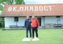 FSGČ podelio mreže za golove Mladosti iz Preljine
